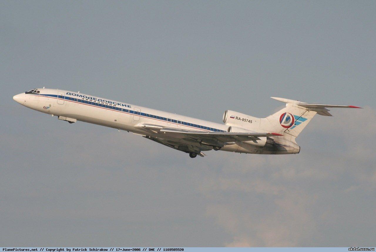 KLM Royal Dutch Airlines КЛМ купить билеты онлайн отзывы